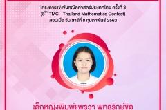 timeline_25630226_095633