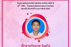 timeline_25630226_095636
