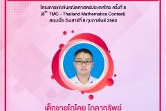 timeline_25630226_095640