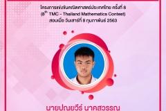 timeline_25630226_095643