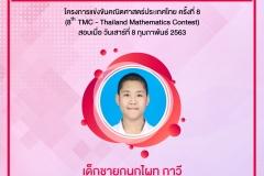 timeline_25630226_095645