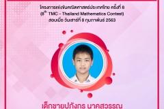 timeline_25630226_095647