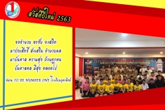 S__441114636